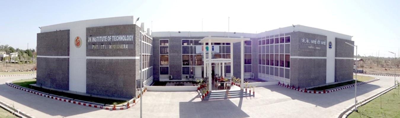 iti-college-in-chittorgarh